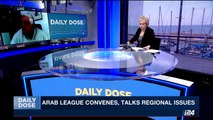 DAILY DOSE | Syria suspended from league due to civil war| Thursday, March 30th 2017