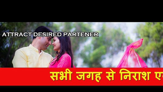 LOVE MARRIAGE PROBLEM SOLUTION in ludhiana+91-9653004895 - video dailymotion