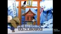 竹林公主 - 日本著名幼儿童话故事 睡前故事 - Mandarin Chinese fairy tales Cartoon