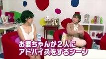 初対面でもキスから恋は始まるのか! 検証実験 第22弾 〜大学生×OL〜 ゲーム番組 コメディ組み合わせ 2016 So Cool