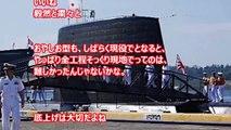 【海上自衛隊】中国に痛烈なメッセージ!練習潜水艦「おやしお」をに南シナ海へ派遣!中国海軍は海上自衛隊に勝てない!何故「おやしお」の派遣が中国に痛烈なメッセージとなるのか!?