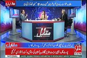 Rauf Klasra grills government appointing Saeed Ahmad as President of National Bank. Watch video
