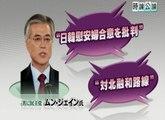 パク前大統領逮捕~韓国はどこへ【韓流ドラマ的な政治劇】