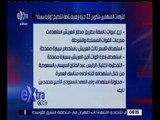 غرفة الأخبار   النائب العم يحيل للقضاء العسكري 292 متهماً بالنتماء لما يسمى تنظيم ولاية سيناء
