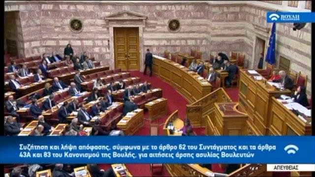 U hiqet imuniteti dy deputetëve të Agimit të Artë - Top Channel Albania - News - Lajme