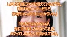 川島海荷「ZIP!」お天気コーナー