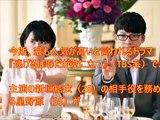ガッキー&星野源【紅白歌合戦で「恋ダンス」は実現するのか?】