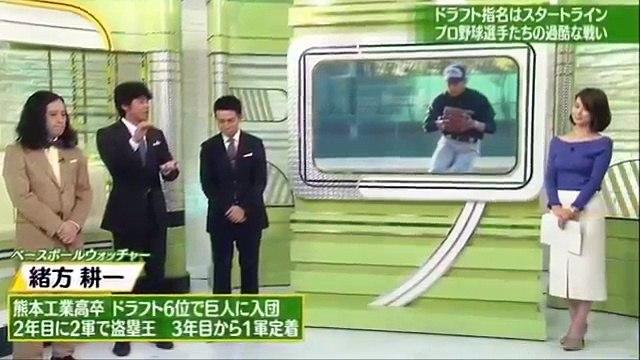 【感動】宇垣美里アナの青ニットおっ〇いがステキ!