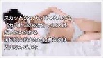 小宮有紗:「ラブライブ!サンシャイン!!」声優がセクシーに 「ミラクルジャンプ」グラビアでビキニ