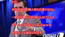 韓国人「少女像問題でアメリカが韓国の味方をして激怒した!」ブチ切れ火病な韓国人「もはや災害」日本人「・・」米国「・・」「おい韓国人、日本を本気で怒らせたな?」「日本が韓国を嫌うのは