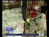 غرفة الأخبار | رفع سعر السكر للقطاع الصناعي إلى 10 آلاف جنيه للطن