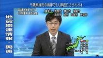 【東日本大震災】 地震発生から津波被害 まとめ其の6