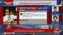 What is the story behind of meeting between Imran Khan and COAD Qamar Javed Bajwa _ Rauf Klasra already knew tha