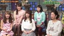 女子アナ パンチラ画像 Japanese television 【放送事故】