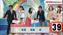 郡司恭子2 ZIP 日テレ パンチラ画像 Japanese television