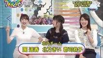 曽田茉莉江 ZIPキャスター パンチラ画像 Japanese television �