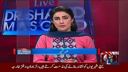 Live With Dr Shahid Masood – 1st April 2017