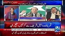 Nawaz Shareef Se Bara Dictator Mujood Na Hota Agar...Sheikh Rasheed
