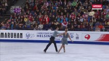 WC2017 Madison HUBBELL ⁄ Zachary DONOHUE FD