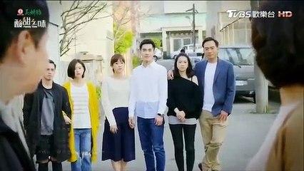 酸甜之味 第3集 Family Time Ep3 Part 1
