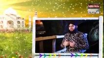 Naat 2017 - Hafiz Ahmed Raza Qadri Naats - Beautiful Naat