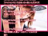 本田翼 arのまとめ動画リスト