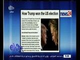 غرفة الأخبار | عناوين صحافة العالم بعد فوز دونالد ترامب برئاسة الولايات المتحدة الامريكية