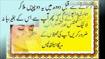Doodh  Benefits Of Milk in Urdu  Doodh Ke Faide - Dailymotion