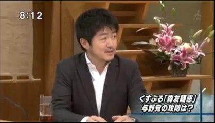 元朝日新聞記者「辻元清美の疑惑は全て根拠がないと直ぐ判る!」