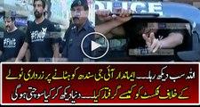 Fixit Founder Alamgir Khan Arrested By Karachi Police