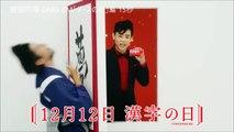 菅田将暉 DARS CM「毎日ダースの日」篇 15秒 森永製菓 Masaki Suda Morinaga DARS