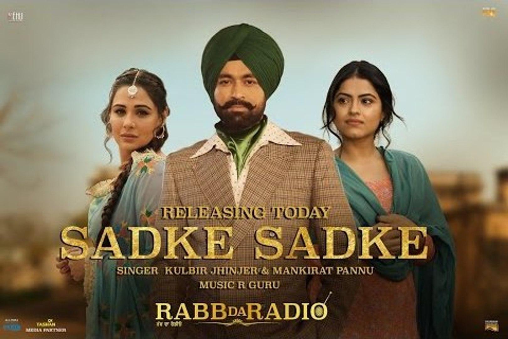 Sadke Sadke Song HD Video Rabb Da Radio 2017 - Tarsem Jassar - Mandy Takhar  - Simi Chahal