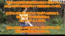 【女子アナ】NHK女子アナのドスケベボディがヤバすぎる・�