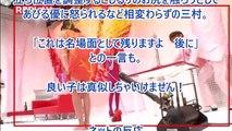 【衝撃】文春砲炸裂wメンタリスト・Daigo女子中学生相手にとんで�