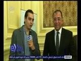 غرفة الأخبار | وزير التخطيط: الحكومة تولي أهمية كبيرة لفتح الباب أمام الاستثمار في سيناء