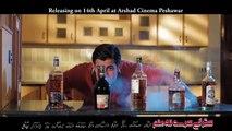 Honey Shahzadi, Babrik Sha | Pashto HD 4K film | STARGI SRI NA MANAM | Song Teaser | Yar Nasha Ki Dy