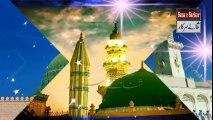 Beautiful Naat Sharif in Urdu 2017 Madina Madina New Naat Sharif 2017, naat, naats, naat 2017, new naat 2017,  new naats 2017, naat sharif, naarif 2017, new naat sharif 2017, aat videos,  best nat,  best naat, new naat,  new naats,  naat sharif urdu,  naat sharif 2017