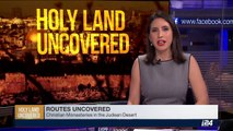 HOLY LAND UNCOVERED | Routes uncovered | Sunday, April 2nd 2017