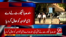 SHC dismisses provincial govt's decision, restores AD Khawaja as Sindh IG