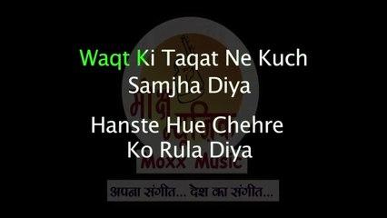 Raj Mahajan - Bewafa Lyrical Karaoke
