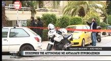 Επιχείρηση της αστυνομίας στο Π.Φάληρο