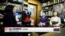 Tokyo citizens raise awareness of Japan's military 'comfort women' sex slave issue