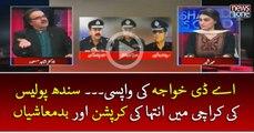 #ADKhawaja Ki Wapsi... #SindhPolice Ki #Karachi Main Inteha Ki #Corruption Aur Badmashiyan   Live with Dr Shahid Masood   3 April 2017