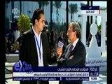 غرفة الأخبار | لقاء مع النائب خالد يوسف على هامش مؤتمر الشباب
