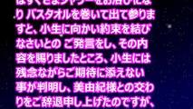 【Hな話】お嬢様と執事の秘密エッチ