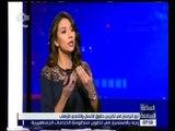 الساعة السابعة | حوار حول دور البرلمان في  التصدي للارهاب | الحلقة الكاملة