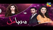Yeh Raha Dil | Episode 9 | Promo | Full HD Video | Hum TV Drama | 3 April 2017
