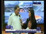 غرفة الأخبار | كاميرا سي بي سي إكسترا تتابع حركة المرور في شوارع القاهرة الكبرى