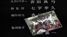 ヤンママ ROCKN ROLL (日本 映画) part 2/2