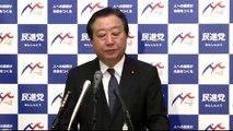 森友問題で微減の内閣と低迷する民進党支持率への質問に野田幹事長が苦しい回答www